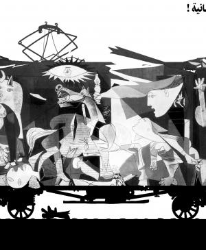 The Spanish Guernica!